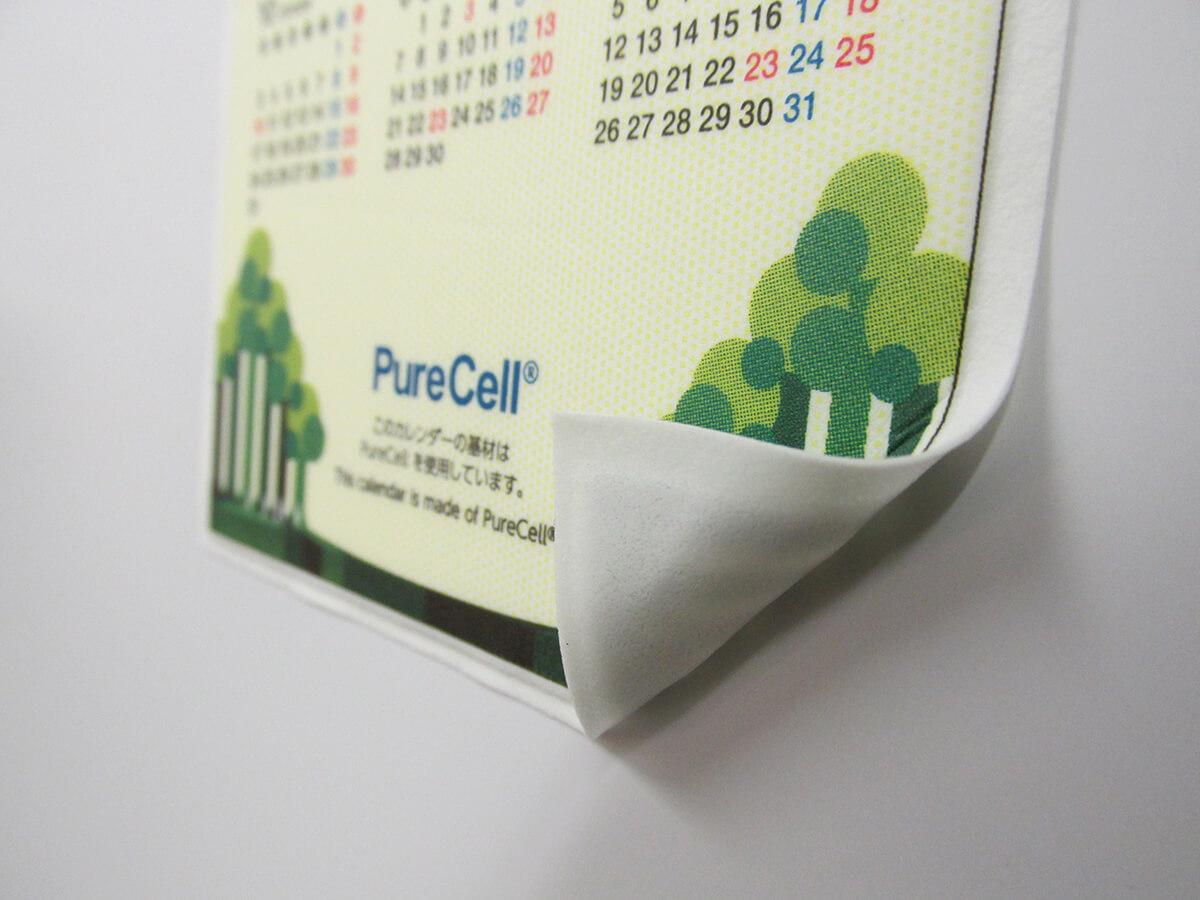 PureCell(ピュアセル)